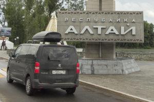 Peugeot Traveller Алтай